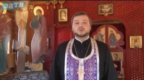 Православный Заречный от 19.04.19