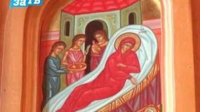 Православный Заречный от 16.09.16