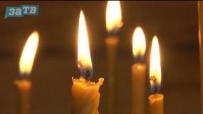 Православный Заречный от 14.09.18