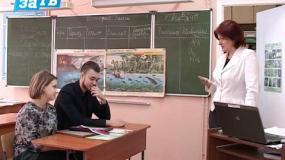 Новости Заречного от 01.02.17