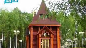 Православный Заречный от 27.05.16