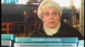 Новости Заречного от 06.03.14