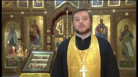 Православный Заречный от 29.11.19