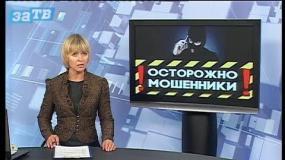Новости Заречного от 19.09.17