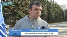 Новости Заречного от 04.05.18