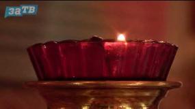 Православный Заречный от 07.12.18