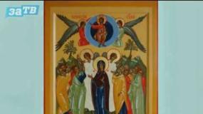 Православный Заречный от 25.05.18