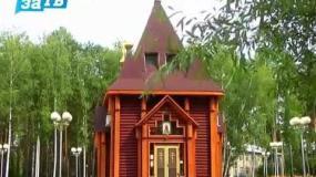 Православный Заречный от 24.06.16