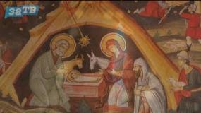 Православный Заречный от 24.11.17