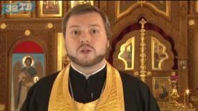 Православный Заречный от 15.11.19