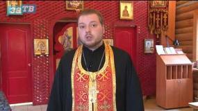 Православный Заречный от 27.04.18