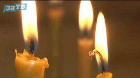 Православный Заречный от 21.12.18