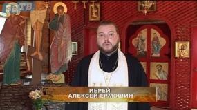 Pravoslavnyi Zarechnyi 20 07 18