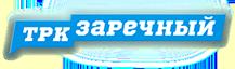 Телерадиокомпания «Заречный». Город Заречный Пензенской области