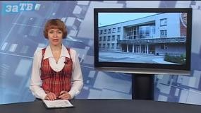 Новости Заречного от 01.06.20