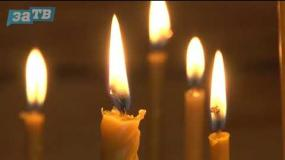Православный Заречный от 12.10.18