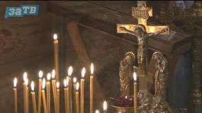 Православный Заречный от 23.11.18