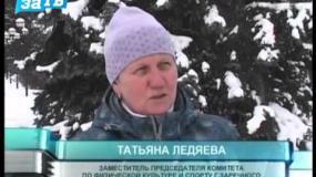 Новости Заречного от 07.02.14