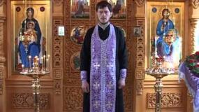 Православный Заречный от 04.10.13