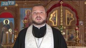 Православный Заречный от 23.08.19