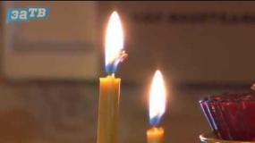 Православный Заречный от 08.12.17