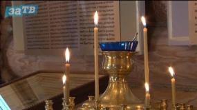 Православный Заречный от 09.11.18