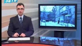 Новости Заречного от 21.01.14