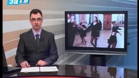 Новости Заречного от 11.03.14