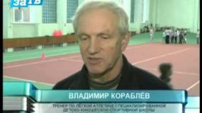 Новости Заречного от 15.01.14