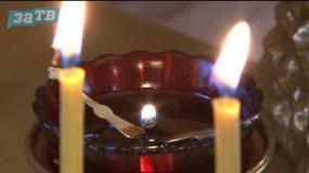 Православный Заречный от 22.02.19