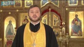 Православный Заречный от 27.12.19