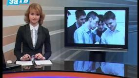 Новости Заречного от 16.01.14