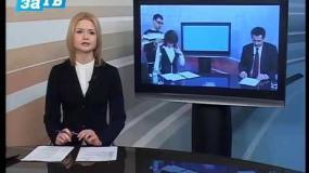 Новости Заречного от 05.02.15