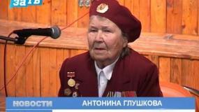 Новости Заречного от 30.01.17