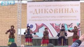 Новости Заречного от 15.03.21