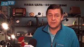 Новости Заречного от 22.01.21