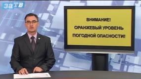 Новости Заречного от 21.07.21