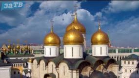 Православный Заречный от 18.10.19