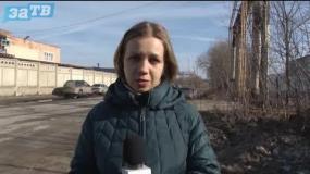 Новости Заречного от 11.03.20