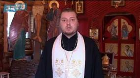 Православный Заречный от 08.06.18
