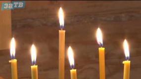 Православный Заречный от 13.12.19