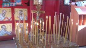 Православный Заречный от 17.02.17