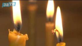Православный Заречный от 08.02.19