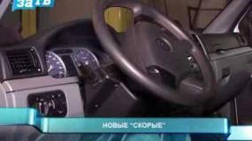 Новости Заречного от 31.01.14
