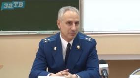 Новости Заречного от 15.01.20
