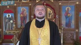 Православный Заречный от 06.09.19