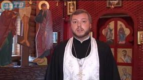 Православный Заречный от 28.06.19