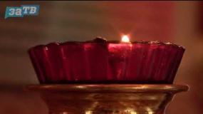 Православный Заречный от 26.10.18