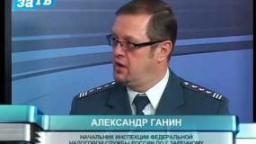 Новости Заречного от 21.01.15