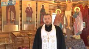Православный Заречный от 22.06.18
